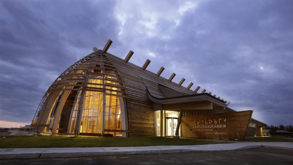 Institut culturel cri Aanischaaukamikw a Oujé-Bougoumou dans le Nord du Québec